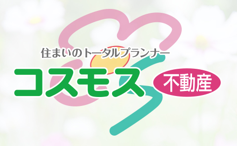 【夏季休業】2020年8月10日~8月16日まで